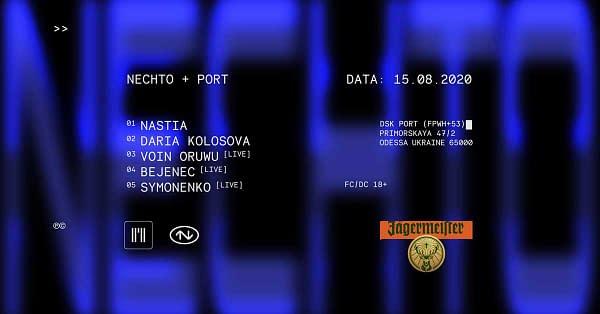 Nechto + Port