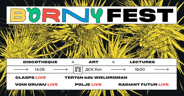 BORNY FEST 2021