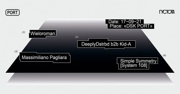 Густота w/ Simple Symmetry, Massimiliano Pagliara